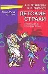 Татаринцева