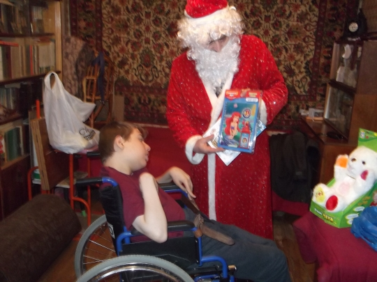 детям-инвалидам