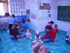 мамина школа Астрахань