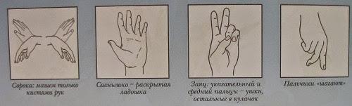 гимнастика 8