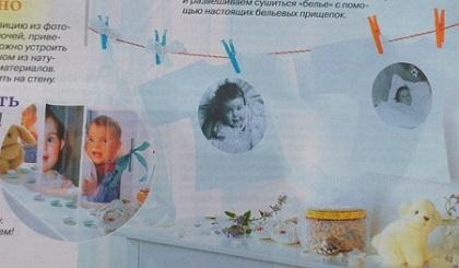 idei-dlya-foto