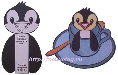imennaya-kartochka