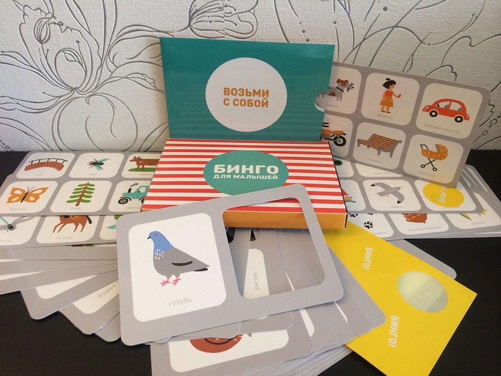 карточки-окошечки с предметами