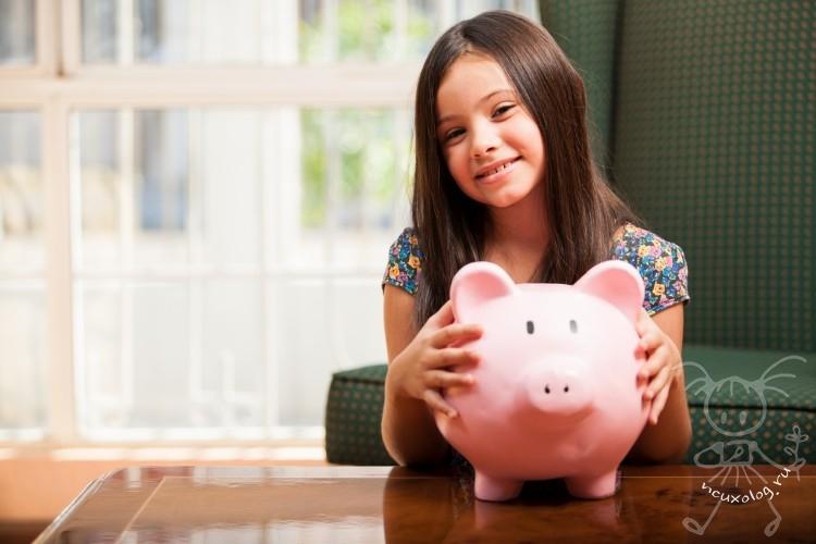 финансовая грамотность детей