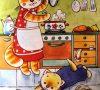 Кухонные игры