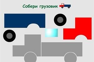 razvivayushhie-igry-onlajn