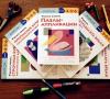 Новые тетради Kumon: определяем время, учим английский, собираем пазлы