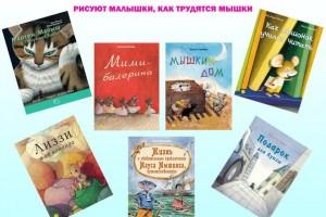 детский конкурс Энас-книга