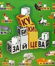 Методика Зайцева
