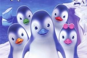 Ози Бу Страна пингвинов