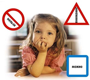 pravila-bezopasnosti
