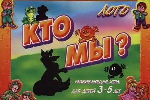 kto-my