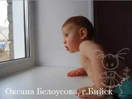 Малыш ждет маму