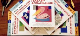 Novye-tetradi-Kumon