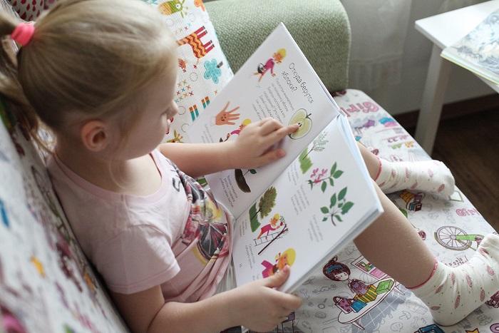 Ребенок найдет много игр, вопросов и заданий