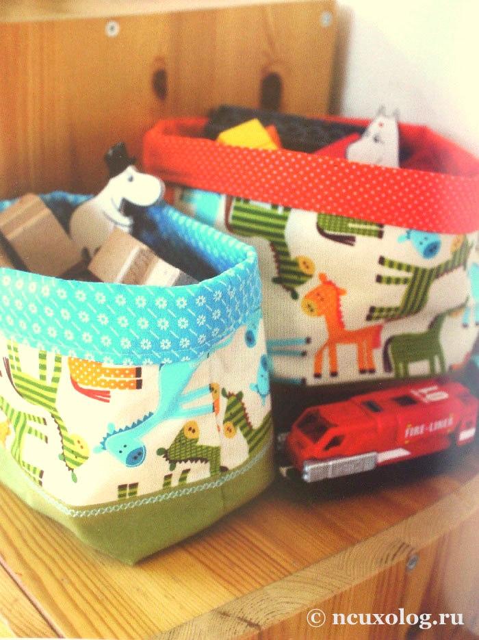 текстильные корзинки