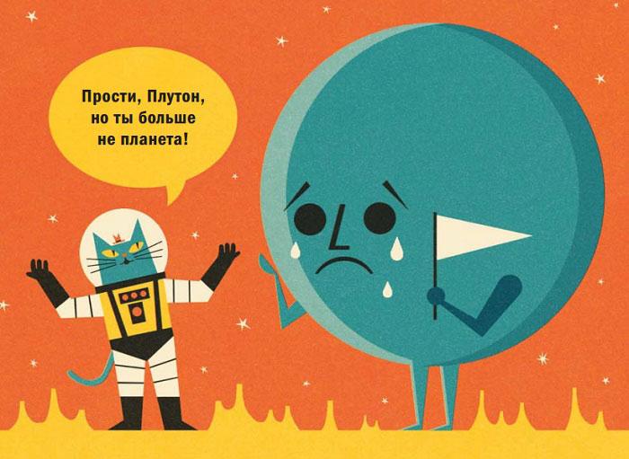 Почему вам стоит подарить ребенку именно эту книгу о космосе