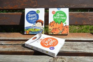 Книжки-малышки от Тани Русситы