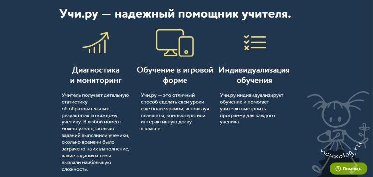 Образовательная онлайн-платформа